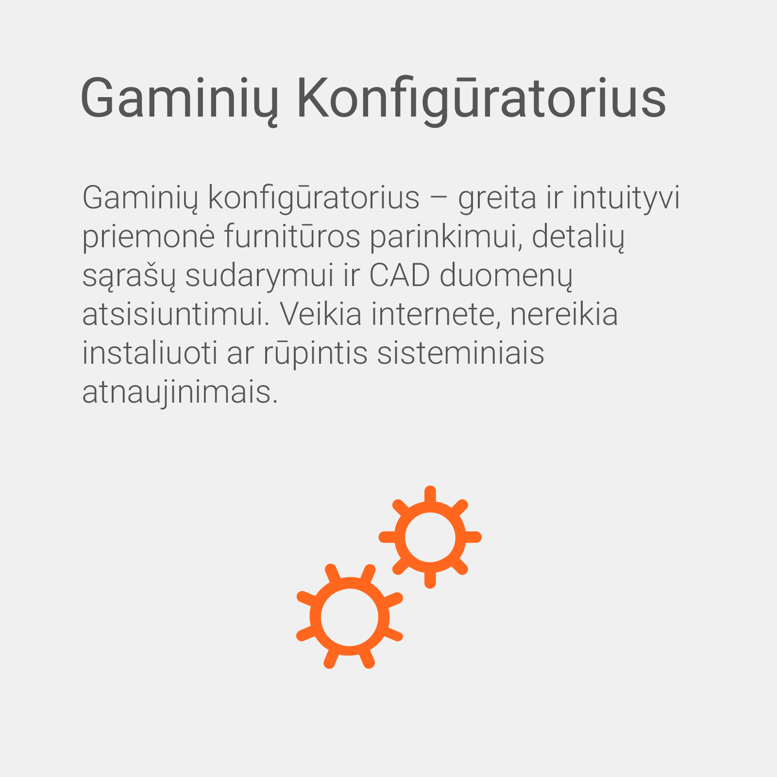 e-services_gaminiu_konfiguratorius
